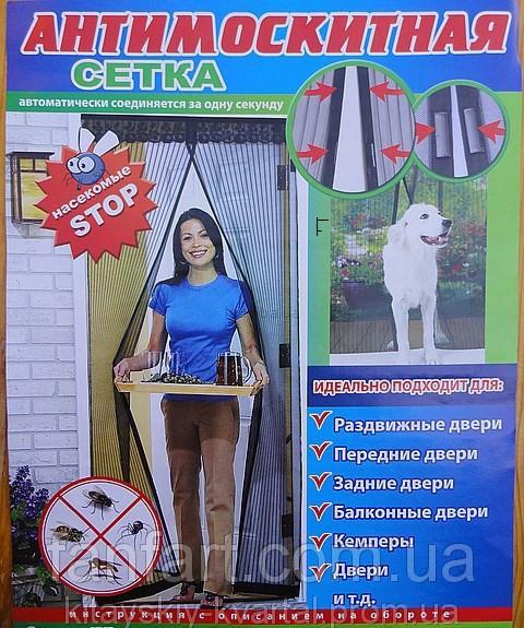 Антимоскитная сетка для дверей! на магнитах фото №1