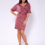 Платье розово-дымчатого цвета с рукавом «летучая мышь» с поясом, новое