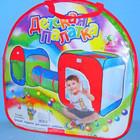 Игровая детская палатка с туннелем 999-147 / 999-120