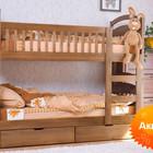 Двухъярусные детские кровати Карина