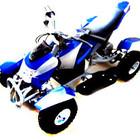 АКЦИЯ ! HL-A421B Детский квадроцикл бензин с большими колесами