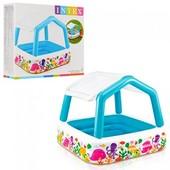 Детский надувной бассейн Intex 57470 со съемной крышей
