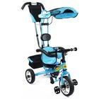 Велосипед трехколесный tilly Combi Trike bt-ct-0002