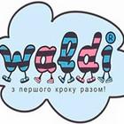 СП детских тапочек Waldi