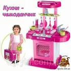 Кухня детская игровая - звуковые и световые эффекты, собирается чемоданчиком в чемодане, для девочки