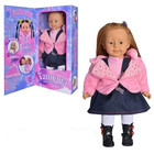 Кукла Танюша TONGDE 1048052 R/MY 041