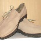 Туфли мужские Curtess.