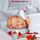 Детские подушки Elite Рillow