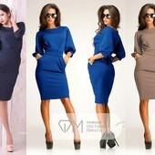 Платье Фонарик, 4 цвета в наличии, качество отличное!