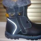 Зимние ботинки для мальчика тм B&G