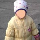 Курточка на девочку 1,5-3года, утепленная