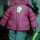 Костюмы Хаски: куртка на овчине + полукомбинезон.