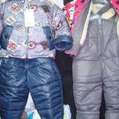 Зимний костюм Pilguni на овчине для мальчика.