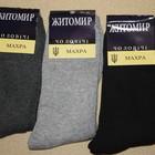 носки мужские махровые
