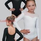 Купальник и одежда для танцев и балета в интернет-магазине Luxlingerie.net.ua