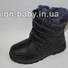 СП ботинки зимние кожа цигейка 33-38