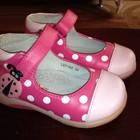 Туфлі для дівчинки little Deer 22роз