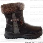 Ботинки зимние на мальчика. Качественные, теплые черные зимние ботинки для мальчика. В наличии!