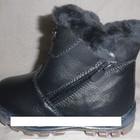 Кожаные зимние детские ботинки