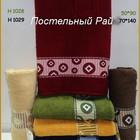 махровые пушистые полотенца Турция