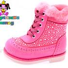 Зимние детские ортопедические ботинки Шалунишка
