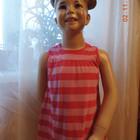 Сарафан Miniclub 2-3г 92-98см платье, туника