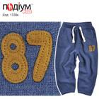 Детские спортивные штаны MAC KAYS для мальчиков