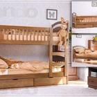 Детская двухъярусная кровать Карина - трансформер!