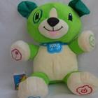 Интерактивный щенок Leap Frog my pal scout оригинал