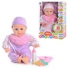 Пупс Моя малютка 2052 сенсорный в магазине игрушек РИО!