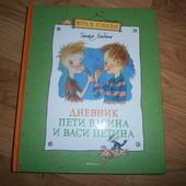 Очень хорошие интересные книжки для детей недорого в состоянии новых.