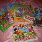 Детские книги. Новые