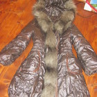 Пуховик женский фасон ROYAL CAT!!!