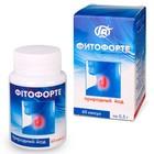 Для эндокриннной системы/Для поддержания щитовидной железы