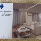 Дизайн - проект квартиры 2-х уровневой + 3 этаж гардеробная
