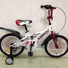 Велосипед двухколёсный детский Азимут Кроссер на 16,18, 20 д Azimut Crosser