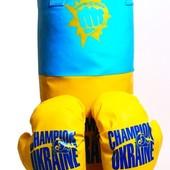 Большая детская боксерская груша с перчатками! с наполнителем!
