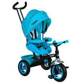 Велосипед Turbo Trike серии м3195 надувные колеса поворотное сиденье