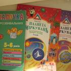 Книжки для логического мышления