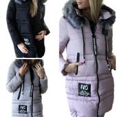 Женский зимний пуховик,теплая куртка  на холлофайбере