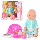 Кукла пупс Baby Born, Беби борн, берн 8001 D, Doll и маленькая ляля