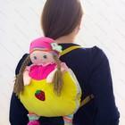 Детский плед микрофибра с рюкзаком и игрушкой. Размер 80 х 100 см.