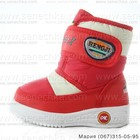 Дутики. Сноубутсы красные. Обувь детская зимняя. ДЕШЕВО.