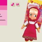 Кукла Маша, укр. язык, 30 см, 15 фраз+3 песни