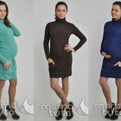 Спортивное платье для беременных и кормления