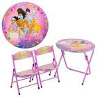 Детский столик Винкс D 13571 со стульчиками