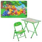 Детский столик со стульчиком Винни-Пух зелёный