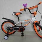 Двухколесный велосипед Азимут Файбер Azimut Fiber 12,14,16,18 20 дюймов