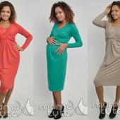 Платье для беременных и кормления Узел