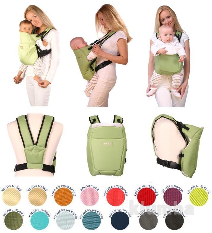 Рюкзак переноска для детей Womar globetroter №7 standart фото №1